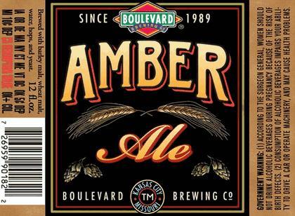 Amber Ale (Янтарный эль)
