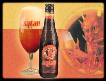 Пиво на Хэллоуин