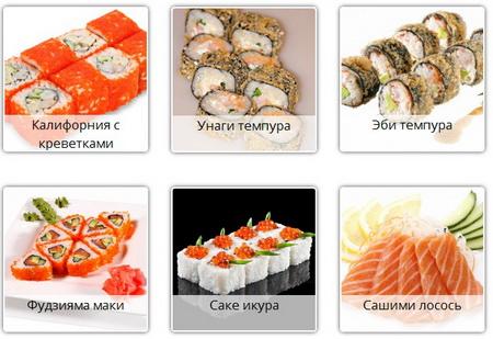 Суши от Pizza Sushi Man в Алматы