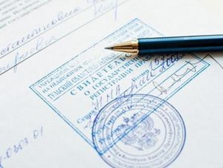 Временная регистрация Санкт-Петербург