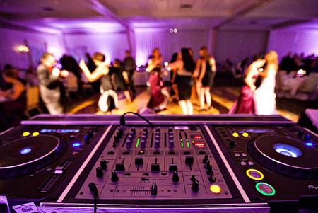 Музыка для вечеринки